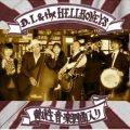 D.I. & the HELLHONEYS / 敵性音楽四曲入リ