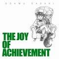 ササキオサム / THE JOY OF ACHIEVEMENT
