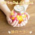詩月カオリ / 「YELLOW CANDY 」