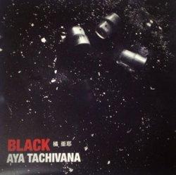 画像1: 橘 亜耶 / 「BLACK」