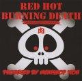 ANDROGENUS / 「RED HOT BURNING DEATH」