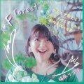 福原フユ佳 / 「F forest」