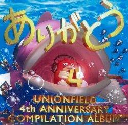 画像1: UNION FIELD  4th Anniversary Compilation ALBUM『ありがとう4』