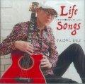 かんばやしまなぶ / 「Life Songs」