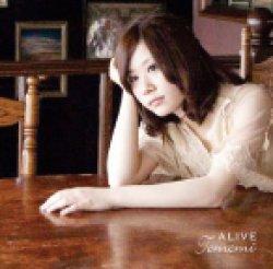画像1: Tomomi / ALIVE