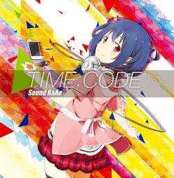 画像1: Sound Rave / TIME:CODE