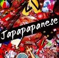 Selfarm / 「Japapapanese」