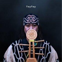画像1: ToyToy / 「ramu」