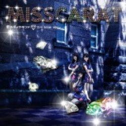 画像1: MissCarat /「君のダイヤモンド」