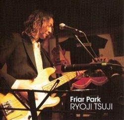 画像1: 辻亮次 / 「Friar Park」