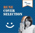 Rune  / 「Rune Cover Selection」