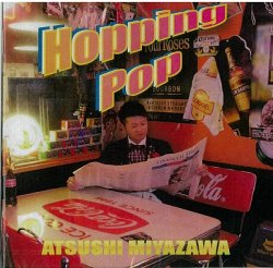 画像1: 宮澤篤司/ Hopping Pop