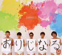 画像1: JARNZΩ /「おりじなるΩ」[ 2018.05.23発売NewAlbum]