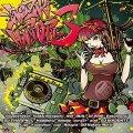 オムニバス / 「YATSUZAKIHARDCORE VOLUME3」