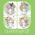 Quadrifoglio / 『Quadrifoglio2』