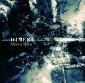 DIMERA(ディメーラ)/「Noblesse Oblige」