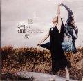 Makicom Minami /「記憶の温度」