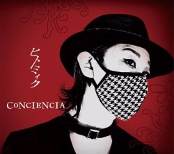 画像1: hitomk / 「CONCIENCIA/Good-bye(朱鷺 Toki-Iro)」(2月22日発売)