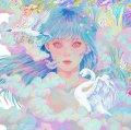 島みやえい子 / 「Aquarius」