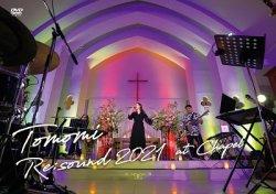 画像1: Tomomi / LIVE DVD「Tomomi Re:sound 2021 at Chapel」[2021.07.17発売]