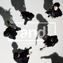 画像1: 椎名慶治  / 「and」2021.9.15発売