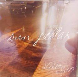 画像1: 佐藤圭太 / 「sun pillar」