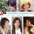 V.A. / GUARANA Compilation One