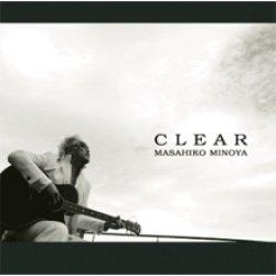 画像1: みのや雅彦 / CLEAR